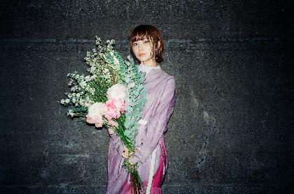 蒼山幸子(ex.ねごと)、新曲「スロウナイト」がドラマ『ワカコ酒 Season5』OPテーマに決定 東名阪バンドツアーも発表に