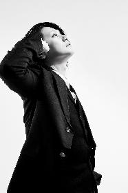 桜村眞(和楽器バンド/町屋)、2ndソロシングル「Petrichor」を本日配信リリース 本人コメントも到着