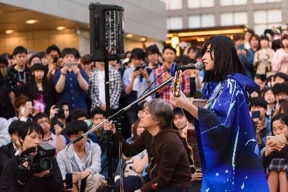 """""""酸欠少女""""さユり、新宿駅にこだました儚くも凛とした声「ここに歌いにきました」"""