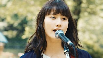 橋本愛が劇中歌を唄う映画『PARKS パークス』予告編を公開 本編では染谷将太がラップも披露
