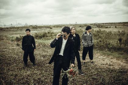 SuiseiNoboAz、約4年振り通算5枚目のニューアルバム 『3020』発表決定