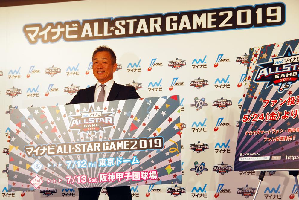 『マイナビオールスターゲーム2019』でパリーグを率いる辻監督