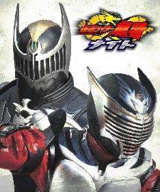 『仮面ライダー龍騎ナイト』の開催が決定 須賀貴匡、松田悟志、高野八誠らがTVシリーズから最新スピンオフまで語り尽くす