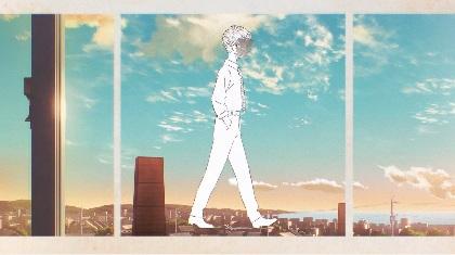 """ヨルシカ、""""スタジオコロリド""""が手掛けた新曲「夜行」のMVを公開"""