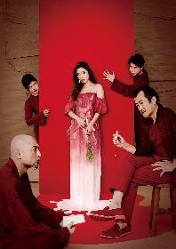 石原さとみ主演、舞台『アジアの女』全キャストによるキービジュアル公開 公演詳細も決定