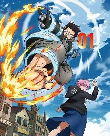 TVアニメ『炎炎ノ消防隊 弐ノ章』Blu-ray&DVDが発売決定 パッケージイラスト 各法人オリジナル特典公開