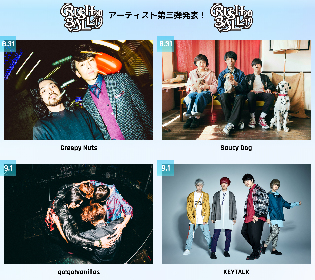 『RUSH BALL 2019』第3弾アーティストにgo!go!vanillas、KEYTALK、Creepy Nuts、Saucy Dogの4組発表