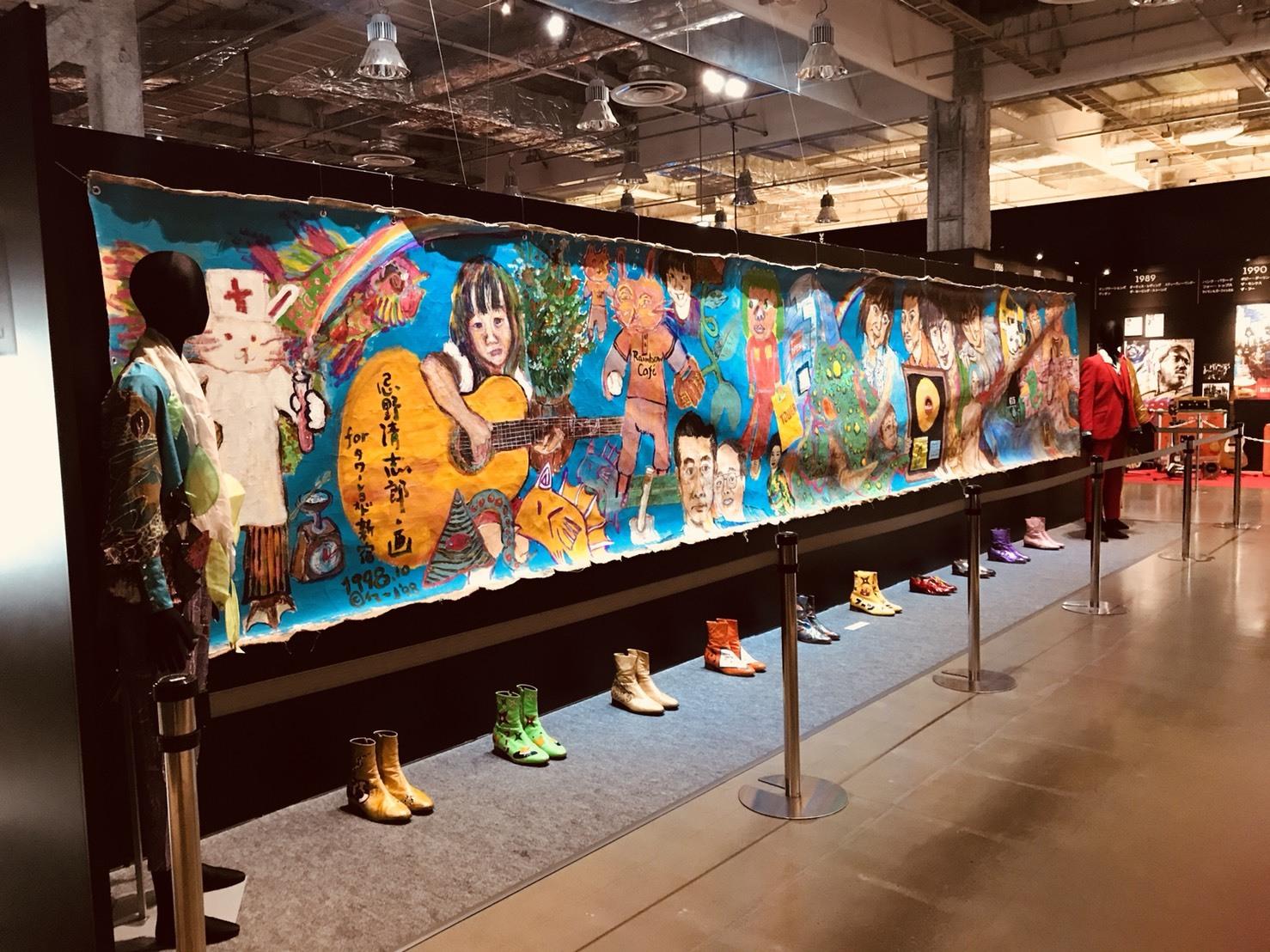 9mの絵画や衣装類