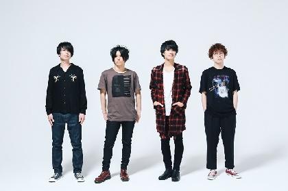 THE KEBABS、新曲「うれしいきもち」MV&デモCDジャケットを解禁