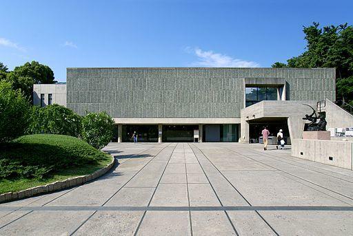 国立西洋美術館, 東京都台東区/663highland 出典=ウィキメディア・コモンズ (Wikimedia Commons)