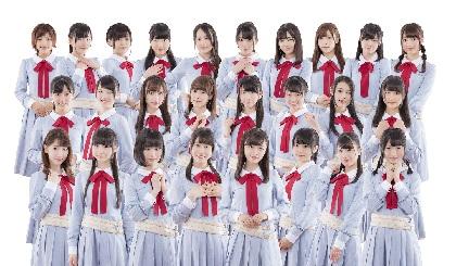 NGT48、各メンバーが26人のクリエイターとコラボした映像のスポットを一挙公開