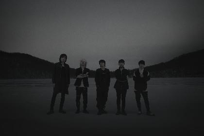 the HIATUS、アルバム6作品&シングル3作品をサブスクリプション配信