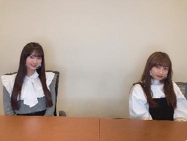 カミングフレーバーがSUPER☆GiRLSとツーマンライブ 生配信ライブ『カミングフレーバーとツーマンしようぜ!vol.1』を開催
