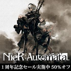 発売一周年!『NieR:Automata』 PlayStation®4 ダウンロード版が記念セールで半額に