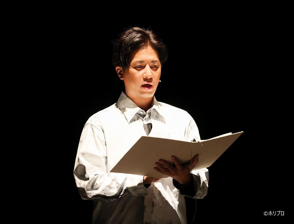 山崎裕太 (C)ホリプロ  撮影:宮川舞子