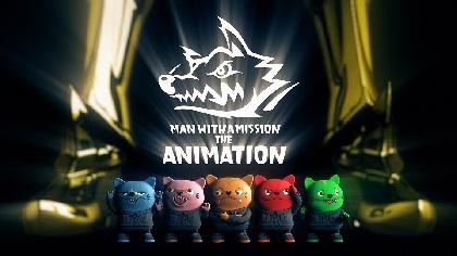 MAN WITH A MISSION、10周年イヤー第1弾&第2弾アルバムのトラックリストを公開 3DCGアニメの配信も明らかに