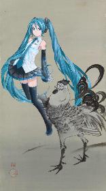 鉄腕アトム、初音ミク、リラックマなど人気キャラクターが、若冲や琳派の日本画とコラボ 『ぼくらが日本を継いでいく』展が新宿高島屋で開催