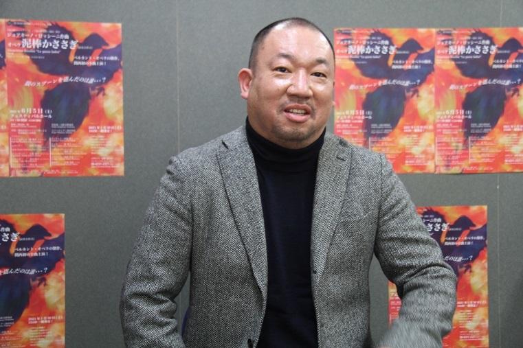 ゴッタルド 伊藤貴之(バス)     (C)H.isojima