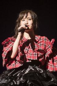 山本彩、ソロライブで感極まり「言葉で伝えられへんから、ステージに来て欲しい!」『山本彩LIVE TOUR 2017』NHKホール公演