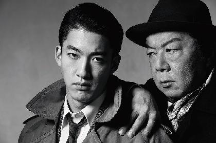 古田新太×尾上右近がW主演で親子役 悪人だらけの欲望にまみれた物語を描く、ミュージカル『衛生』の上演が決定