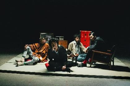 King Gnu 新曲「傘」オフィシャルオーディオ公開