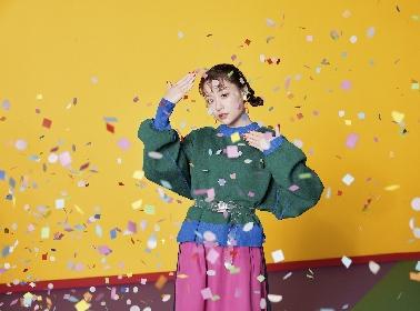 大原櫻子、シングル「ポッピンラブ!/Greatest Gift」のアートワークを公開 TikTokで「ポッピンラブ!」を先行配信&ダンス動画公開