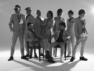 東京スカパラダイスオーケストラ デビュー30周年キックオフワンマン&TOSHI-LOW、奥田民生、SKY-HI、BiSHら出演の初JAMセッションツアー開催