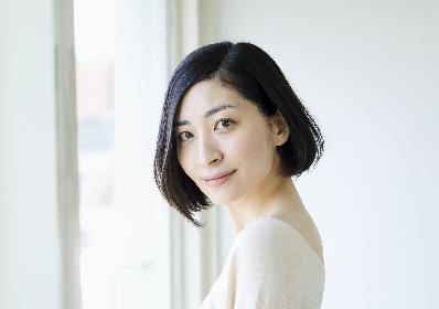 坂本真綾、香港・台湾で初の海外単独ライブを開催