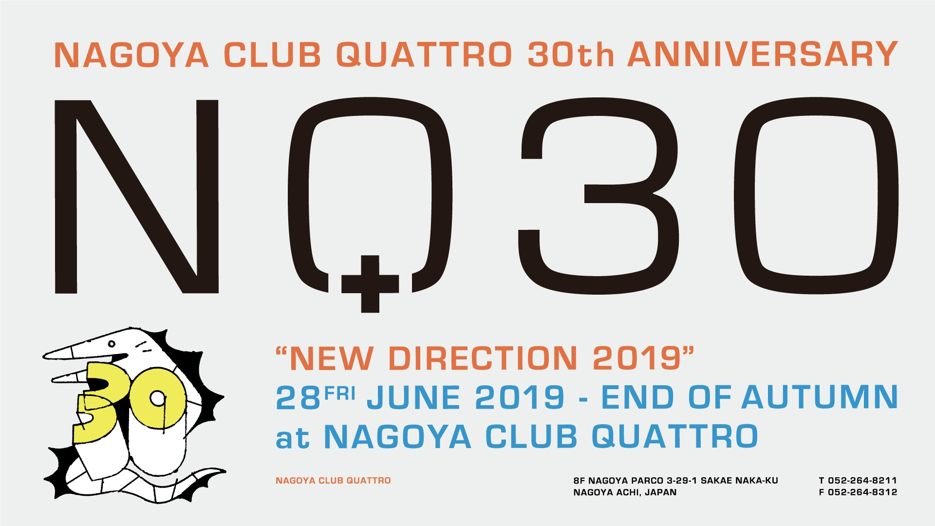 "NQ 30th Anniversary ""New Direction 2019"""