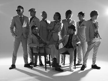 東京スカパラダイスオーケストラ、トリビュート・アルバム『楽園十三景』から合計8曲を明日より4日間、FM802で初オンエア