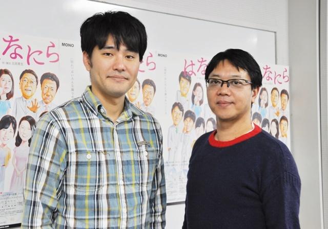 (左から)渡辺啓太、土田英生 [撮影]吉永美和子(人物すべて)