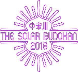 中津川ソーラー第4弾発表はフォーリミ、ヘイスミ、ハナレグミ、小坂忠、バンアパ、ヨギーの6組