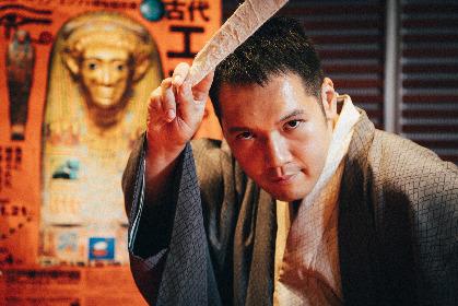 神田伯山インタビュー 『古代エジプト展 天地創造の神話』の見どころと鑑賞の楽しみ方