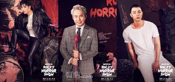(写真左から)スコット博士/エディ役:チ・へグン、ナレーター役のチョ・ナミ、ロッキー役のチェ・グァンフ