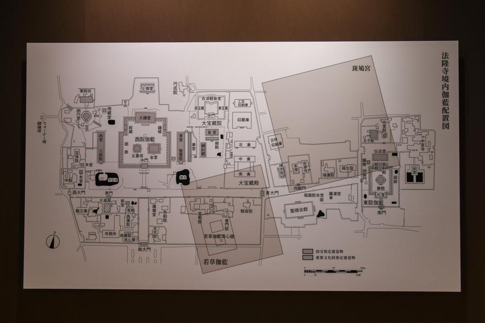 会場で紹介されている法隆寺境内の伽藍配置図