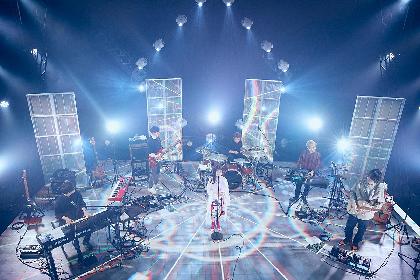 fhánaがデジタルシングル「nameless color」配信開始 ライブ映像を再構築したMVも同時公開