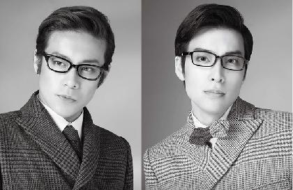 東山義久と海宝直人のWキャスト主演でミュージカル『イヴ・サンローラン』を上演