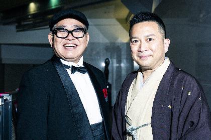 「大阪きっての売れっ子」兵動大樹、桂吉弥がまさかのタッグ結成ーー舞台『はい!丸尾不動産です。』で魅せる48歳の挑戦