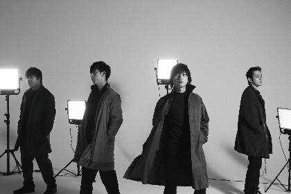 flumpool 1月配信の新曲「素晴らしき嘘」が吉高由里子主演ドラマ『知らなくていいコト』の主題歌に決定
