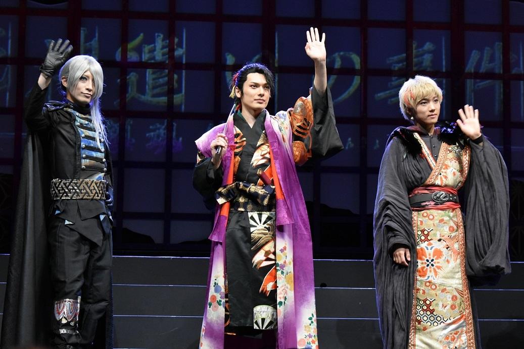 (左から)陳内 将、崎山つばさ、安井謙太郎