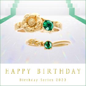 『うたの☆プリンスさまっ♪』アイドル達の誕生日をお祝いするバースデーアクセサリーシリーズ「寿 嶺二」の発売が決定