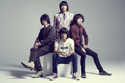 THE COLLECTORS 約2年ぶり23枚目のオリジナルアルバムを11月に発売