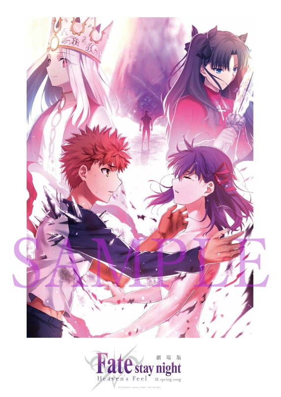 劇場版「Fate/stay night [Heaven's Feel]」Ⅲ.spring song 8週目特典A4記念ボードSAMPLE (C)TYPE-MOON・ufotable・FSNPC