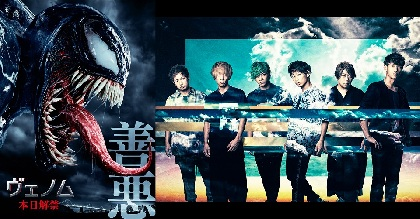 UVERworld、新曲「GOOD and EVIL」MVを24時間限定でフル公開