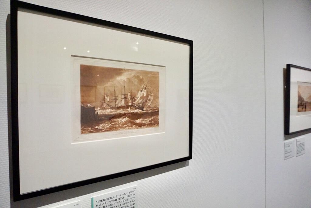 《エグリモント氏のための海景画(海風のなかの船)》 エッチング、メゾティント 郡山市立美術館