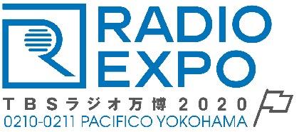 『RADIO EXPO ~TBSラジオ万博2020~』出演者ラインナップ第二弾発表!イベント詳細も続々決定