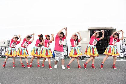 エビ中×岡崎体育「めざましライブ」で初コラボ、ダンスバトルは大混乱