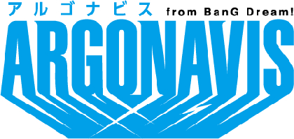 『ARGONAVIS from BanG Dream!』の舞台化が決定 2021年6月大阪・東京にて上演 リアルライブで活動する声優の出演も決定