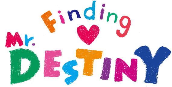 『Finding Mr.DESTINY』ロゴ
