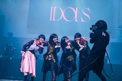 BiS、5月26日に新シングルリリースを発表